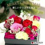 クリスマス生花ボックスフラワーアレンジメントboxフラワーBOXフラワーアレンジメント送料無料薔薇バラアレンジ誕生日プレゼント結婚記念日お見舞い敬老の日ギフトおばあちゃんダリア秋ダリア女性ギフトサプライズギフトポイント10倍
