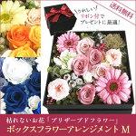 【母の日ギフト2017】フレグランスBOXアレンジメントSサイズ送料無料香りの薔薇見た目と香りを楽しめるボックスアレンジ【楽ギフ_メッセ】【楽ギフ_包装】