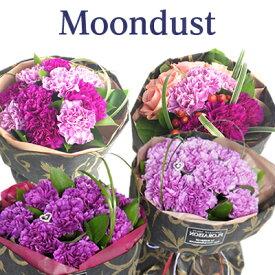 父の日 ムーンダスト カーネーション 花 花束 送料無料 4種類から選べる ムーンダストカーネーション バラ おしゃれな花束 父の日プレゼント 青い花