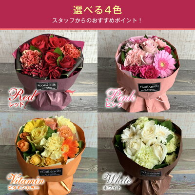 届いてすぐ飾れる花瓶がいらない花束!スタンディングブーケ6