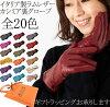 イタリア製革手袋ナッパ革カシミア100%裏レザー手袋レディースベーシックGUA022