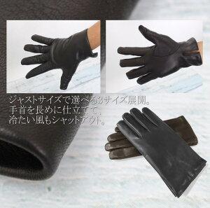 イタリア製レザー手袋メンズ/ナッパ革手袋カシミアライナー《ベーシック》GUA024-1