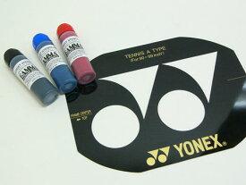 【よりどり10個で送料無料】YONEX(ヨネックス)テニス ステンシルマークTYPE AAC502A【定番】●●