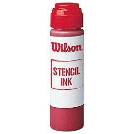 【よりどり5個で送料無料】Wilson(ウイルソン)ステンシル・インクレッド WRZ7426【定番】●●