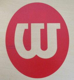 【よりどり10個で送料無料】【700円均一】Wilson(ウイルソン)ステンシルマークWRZ7415 ●●