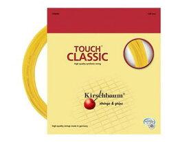【よりどり3個で送料無料】【廃番】Kirschbaum(キルシュバウム)TOUCH CLASSIC(タッチ クラシック)アンバーゴールドゲージ1.25mm100402●●