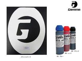 【2000円均一】ガンマ(GAMMA)ステンシルマーク・インクセットテニス ラケット1ENO6911【定番】●●