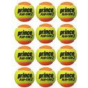 【3000円均一】prince(プリンス)キッズ・ジュニアテニスボール(12個セット)オレンジボール7G324【定番】●●