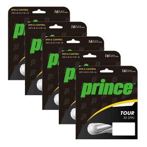 【8000円均一】【よりどり3個以上で各200円引き】【5張セット】prince(プリンス)7JJ023 TOUR XX SPIN 16硬式ガットPEG7JJ023-031-5SET【19★】