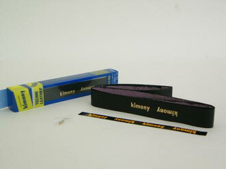 Kimony (chimney) テクニレザー replacement grip black KGL161-BK ● ●