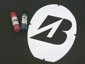 【よりどり5個で送料無料】BRIDGESTONE(ブリヂストン)ステンシルマーク(2枚セット)BAC404 【定番】●●