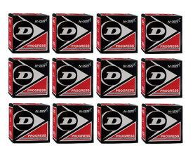 【7000円均一】DUNLOP(ダンロップ)PROGRESSスカッシュボール1箱1球入り×12箱セットブラック×レッドドットDA50034-12SET【17☆】●●