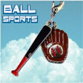 【よりどり20個で送料無料】BUKATSU 部活ストラップ運動部編 野球(ボール2)09122-0【卒業】●●