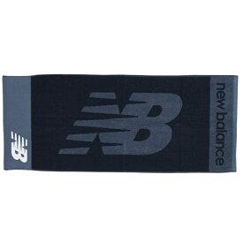 【よりどり3個で送料無料】new balance(ニューバランス)チームタオルブラック×ホワイトSサイズMA934303-BKW-S【19★】●●