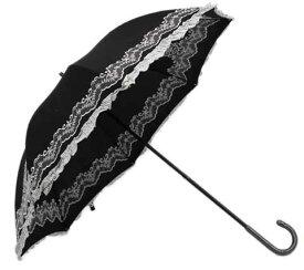 【4500円均一】【よりどり3個で送料無料】日傘 晴雨兼用UVケア加工フリル付 レース柄刺繍スライド式 手開き日傘 47cmブラックHM519326-BK(16★)【廃番】(雨傘)(婦人傘)