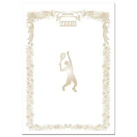 【よりどり10個で送料無料】【卒業】【記念品】UNIX(ユニックス)種目別賞状用紙 テニス硬式サイン色紙FD13-86【定番】●●