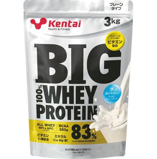 【よりどり3個で送料無料】Kentai(ケンタイ)BIG100%ホエイプロテインプレーンK320【定番】