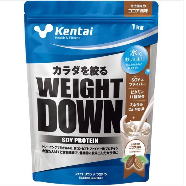 【よりどり3個で送料無料】Kentai(ケンタイ)ウエイトダウンSOYプロテインココア風味K1240【定番】