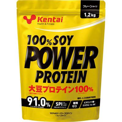 【4500円均一】Kentai(ケンタイ)健康体力研究所100%SOYパワープロテイン プレーンタイプK1210【定番】
