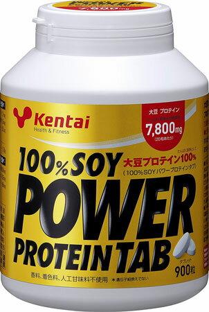 【よりどり3個で送料無料】Kentai(ケンタイ)100%SOY パワープロテインタブ900粒K1401【定番】