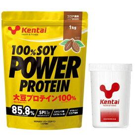 【よりどり3個以上で各200円引き】【5000円均一】Kentai(ケンタイ)100%SOYパワープロテイン(ココア風味)+KentaiプロテインシェーカーセットK1211-K005【定番】