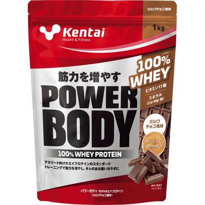 【よりどり3個で送料無料】Kentai(ケンタイ)パワーボディ100%ホエイプロテイン ミルクチョコ風味K244【定番】