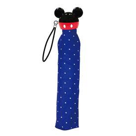 【よりどり5個で送料無料】Disney(ディズニー)キッズ・ジュニアキャラクターアイコン50cm 折りたたみ傘ネイビー20001NV【16☆】【子供傘】