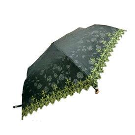 (雨傘)(婦人傘)レディース・ウィメンズオパールスカラップ刺繍丸ミニ 折りたたみ傘 (50cm)グリン350004-GR(16☆)