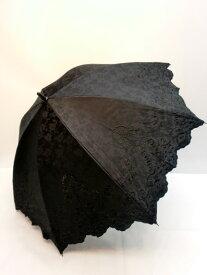 【よりどり3個で送料無料】レディース・ウィメンズ綿ジャガード 刺繍2重張り晴雨兼用47cm 手開き傘クロ3521063(16☆)(雨傘)(婦人傘)