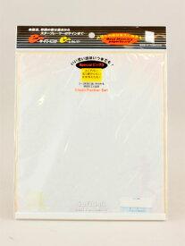 【卒業】【記念品】UNIX(ユニックス)サイン色紙(ソフトボール)FD13-03【定番】●●
