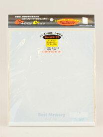 【卒業】【記念品】UNIX(ユニックス)サイン色紙(標準ブルー)FD13-32【定番】●●