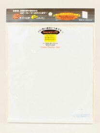 【卒業】【記念品】UNIX(ユニックス)サイン色紙(標準無地)FD13-36【定番】