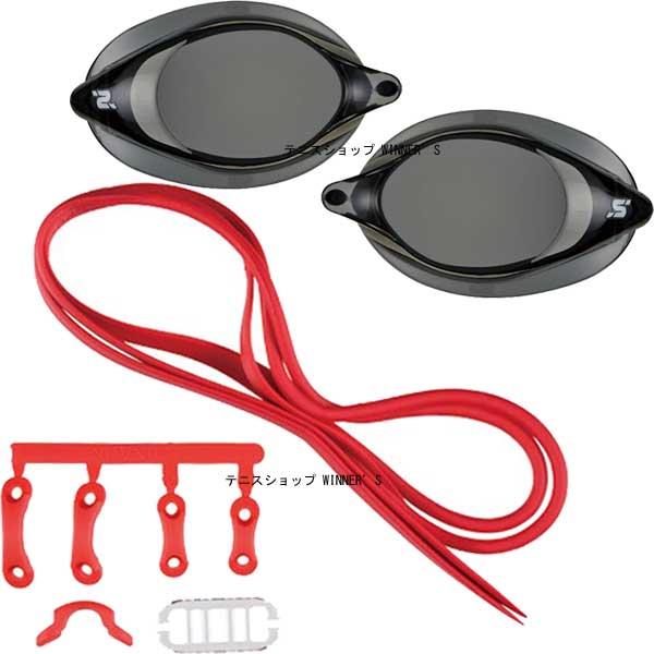 【2500円均一】SWANS(スワンズ)度付レンズ(2個)+専用ベルトパーツセット組み立て式スイミング ゴーグルスモーク×レッドSRCL1N-SMK-PSSR2-R【定番】●●