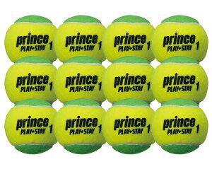 【送料無料】【よりどり3個以上で各200円引き】prince(プリンス)キッズ・ジュニアステージ1グリーン BALL DZテニスボール(12個セット)グリーン7G321【定番】●●