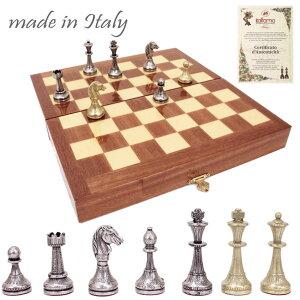 【よりどり3個以上で各200円引き】イタリア製チェスメン&マホガニー製チェスボックス/ボードセット ART565 【$】【定番】
