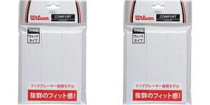 【送料無料】【同色2個セット】【よりどり3個以上で各200円引き】Wilson(ウイルソン)PRO OVERGRIP 3Pオーバーグリップ 3本入グリップテープ 2個セットホワイトWRZ4020-WH-2SET【定番】