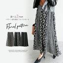 【クーポン利用で半額】選べる4タイプ スカート フレアスカート 花柄 ロング丈 切り替え レディース ロングスカート …
