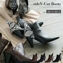 サイドVカット ショートブーツ ブーティ レディース ブーツ ヒール ショート丈 履きやすい 異素材 防寒 おしゃれ 可愛…