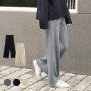 【クーポン使用で1680円】リブニット ワイドパンツ レディース 楽ちん ボトムス クロップドパンツ オフィス 大人 上品…