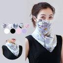フェイスカバー 洗えるマスク おしゃれ 息苦しくない ウイルス対策 ウィルス シフォン 花柄 スカーフ 日焼け防止 フェ…