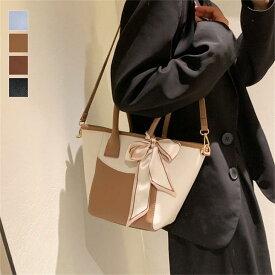 トートバッグ ショルダーバッグ フェイクレザー バッグ カバン 鞄 リボン 可愛い 合皮 オフィス レディース 韓国ファッション【bnn-cq883】【予約販売:15-20日】【送料無料】宅込