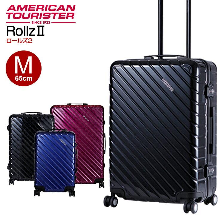 アメリカンツーリスター サムソナイト スーツケース 細フレーム Samsonite [Rollz2・ロールズ2・15Q*005] 65cm 【Mサイズ】【キャリーバッグ】【送料無料】【キャリーケース】