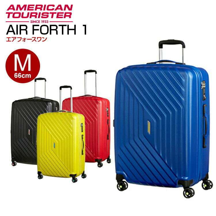 アメリカンツーリスター サムソナイト スーツケース Samsonite [AIR FORCE 1・エアフォースワン・18G*002] 66cm 【Mサイズ】【キャリーバッグ】【送料無料】【キャリーケース】