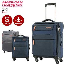 アメリカンツーリスター サムソナイト スーツケースSamsonite [SKI・スキー SPINNER 55・26R*001] 55cm 【Sサイズ】【キャリーバッグ】【送料無料】【キャリーケース】【機内持ち込み】【living_d19】