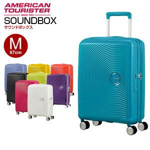 アメリカンツーリスター サムソナイト スーツケース Samsonite [Soundbox・サウンドボックス・32G*002] 67cm 【Mサイズ】【キャリーバッグ】【送料無料】【キャリーケース】【living_d19】
