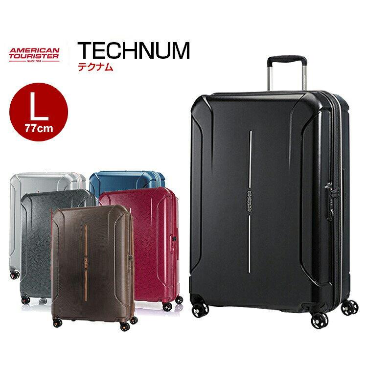 スーツケース サムソナイト Samsonite アメリカンツーリスター スーツケース TECHNUM・テクナム・37G*003 Spinner 77 TSA 77cm 【Lサイズ】 キャリーバッグ