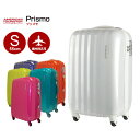 クーポン スーツケース サムソナイト アメリカンツーリスター プリズモ キャリーバッグ