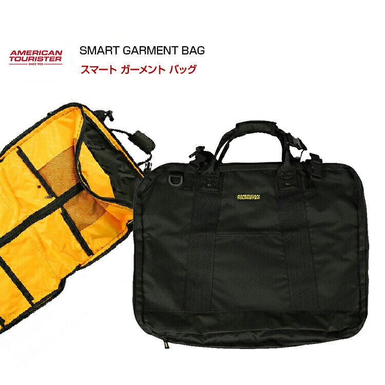 ビジネスバッグ サムソナイト Samsonite メンズ ブラック アメリカンツーリスター [SMART GARMENT BAG・スマート ガーメント バッグ] 44cm 【ショルダーバッグ】【ビジネスバッグ】【ブリーフケース】