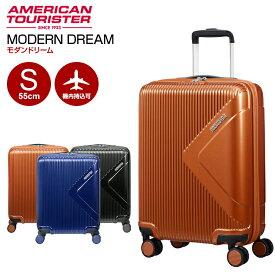 スーツケース アメリカンツーリスター by サムソナイト (MODERN DREAM・モダンドリーム SPINNER 55/20 TSA・55G*001) 55cm Sサイズ 機内持ち込み American Tourister by Samsonite キャリーバッグ キャリーケース