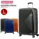 スーツケース アメリカンツーリスター by サムソナイト (MODERN DREAM・モダンドリーム SPINNER 78/29 EXP TSA・55G*0…